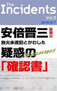 20180824_h01-02.jpg