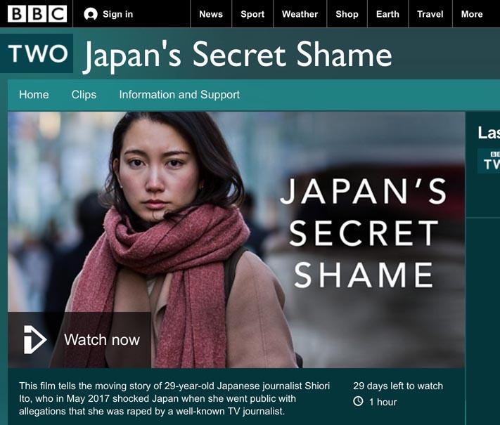 bbc2jss.jpg