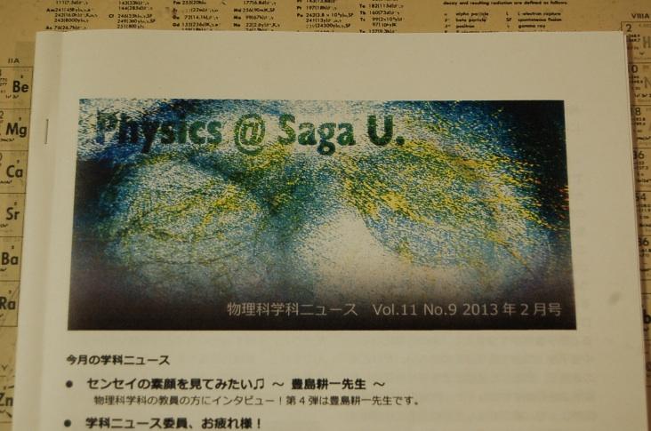 cover1302.jpg