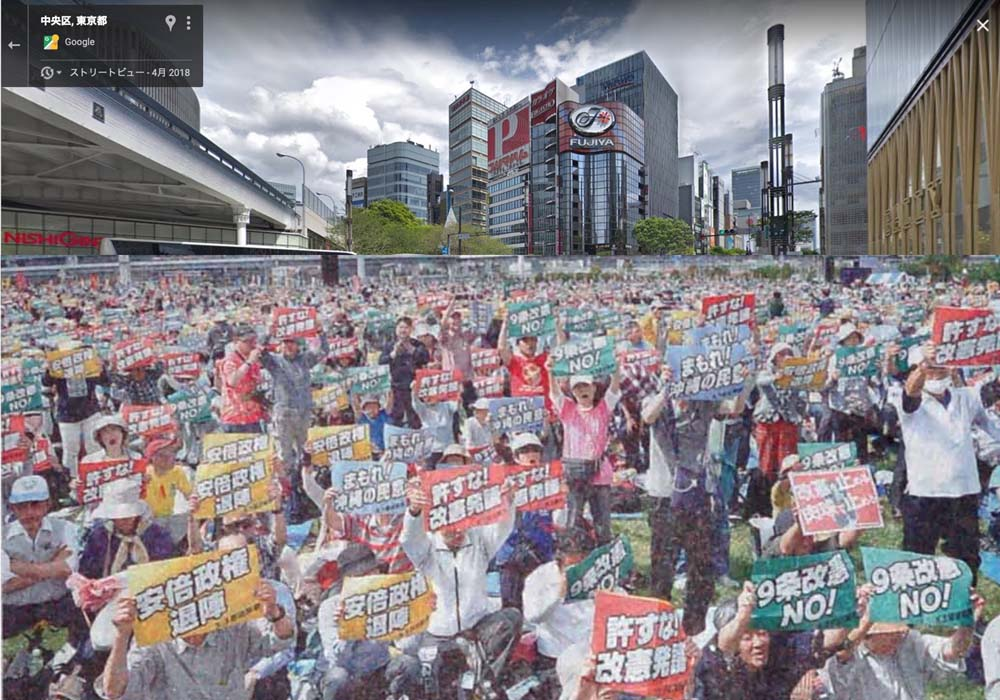 occupyskiyabashi.jpg