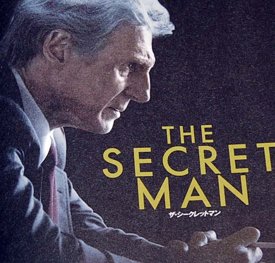 the_secret_man.jpg