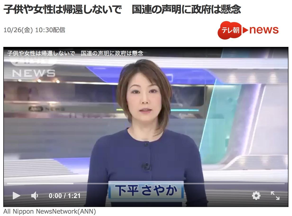 tvasahi181026.jpg